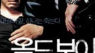 Rok 2004 ve filmu