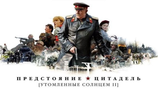 Pokračování oscarového snímku režiséra Michalkova již v květnu