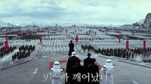 První TV spot na Star Wars: Síla se probouzí odhalil armádu