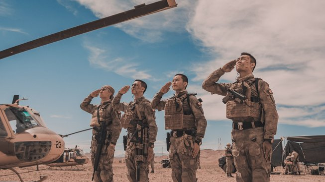 operation_red_sea